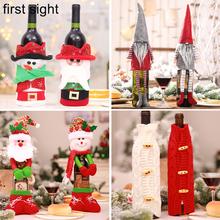 Christmas bottle set, gift party knit decorative red wine gift, table bag restaurant holiday dress up