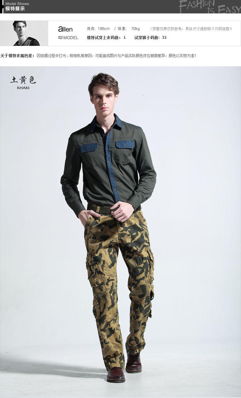 discount Trousers Full Long 13