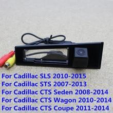 Водонепроницаемый Ночное видение 170 градусов ПЗС автомобилей заднего вида резервного копирования парковка Камера для Cadillac SLS STS CTS 2007-2013 2014 2015