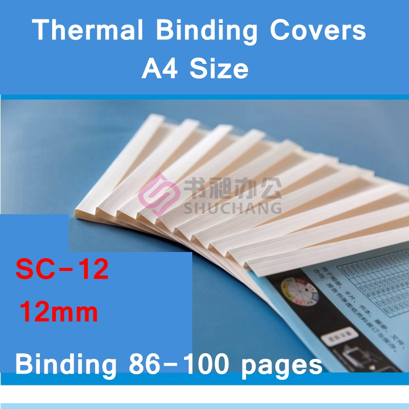 10PCS/LOT SC-12 Thermal Binding Covers A4 Glue Binding Cover 12mm (85-100 Pages) Thermal Binding Machine Cover