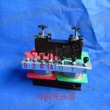 Съемная трансформатор физики электромагнетизма эксперимент оборудование обучающий инструмент