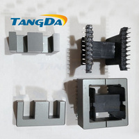 EE56B core EE Bobbin magnetic core + skeleton soft magnetism ferrites magnetic core 10+10pin 20P SMPS RF Transformers