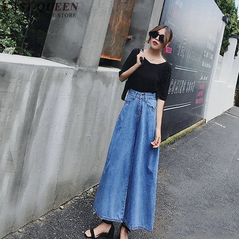 High waist wide leg jeans women pants 2017 fashion korean style casual female full length denim trousers AA2826 YQ 2017 spring new korean version flanging stitching jeans female nine pants high waist wide leg pants student straight trousers