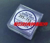 1 pçs/lote 295-753 295-7530 ctl621 ctl621f luz do tempo relógio bateria recarregável novo e original