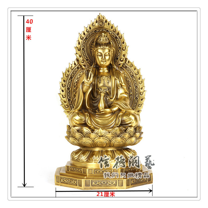 Chinese Religious Boutique Cooper Large Backlight Bodhisattva Buddha Guanyin Statue Home Decoration
