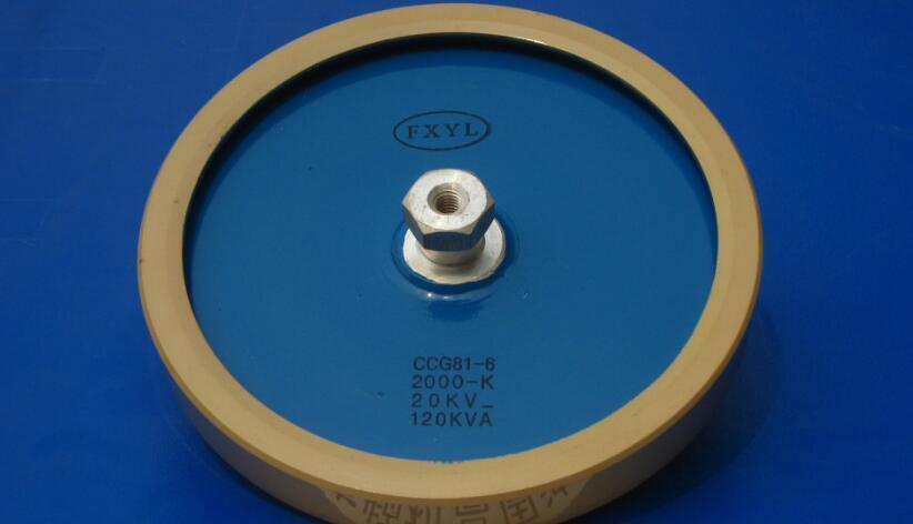 Здесь продается  Round ceramics Porcelain high frequency machine  new original high voltage CCG81-6 2000-K 20KV 120KVA    Инструменты