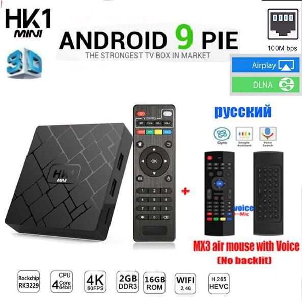 Image 5 - Android 9.0 TV BOX RK3229 Quad Core HK1 mini vs x96 mini 2GB 16GB air mouse is optional 4K H.265 Wifi IPTV media player HK1mini-in Set-top Boxes from Consumer Electronics