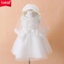 IYEAL Newborn Baby Christening Gown Infant Girl's White Princess Lace Baptism Dress Toddler Baby Girl Chiffon Dresses 3pcs/set