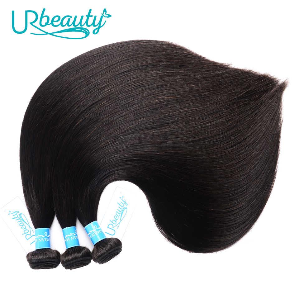 Бразильские волосы переплетения пучок s 3 пучка s прямые волосы UR beauty человеческие поставщик волос бразильские 3 пучка предложения не Реми 30 дюймовые накладные волосы