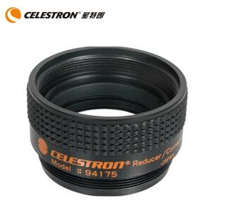 Reduction  Lens CELESTRONF6  Mirror Correction 3