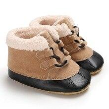 Зимние мягкие плюшевые детские пинетки для малышей, Нескользящие зимние сапоги, теплые милые ботинки на мягкой подошве для маленьких мальчиков и девочек