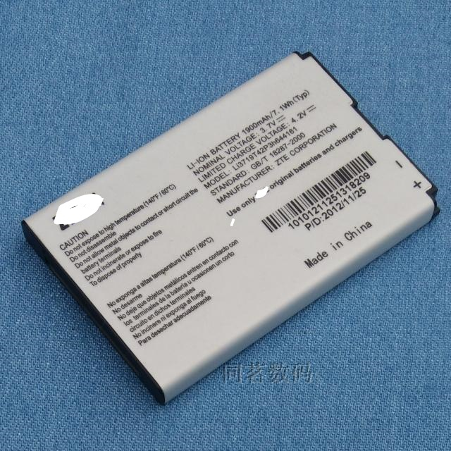 3.7V 1900mAh Li3719T42P3h644161 For ZTE Battery High Quality Backup Replacement