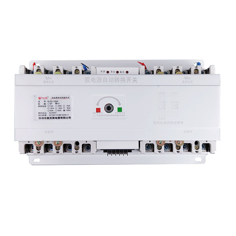 все цены на 100A 4 poles 3 phase automatic transfer switch ats without controller онлайн