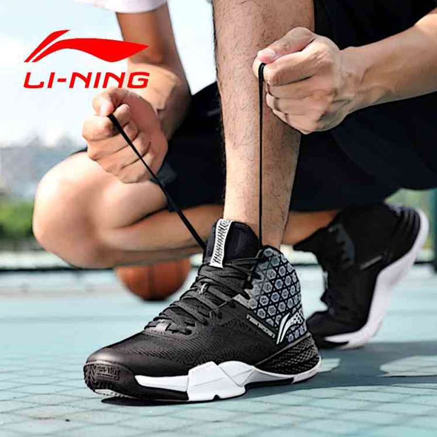 Kind of lining can you expect on the kingston hyperx cloud ii headset - Li Ning Men S Storm Ii On Door Basketball Shoes Lining Cloud Breathable Cushioning Sneakers Sports