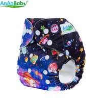 Ananbaby Tuch Windel Mehrweg Tasche Windeln Waschbar Moderne Tuch Windel Pul Windel Abdeckung 100% Baumwolle Anzug 0-2 Jahre 3-15KG