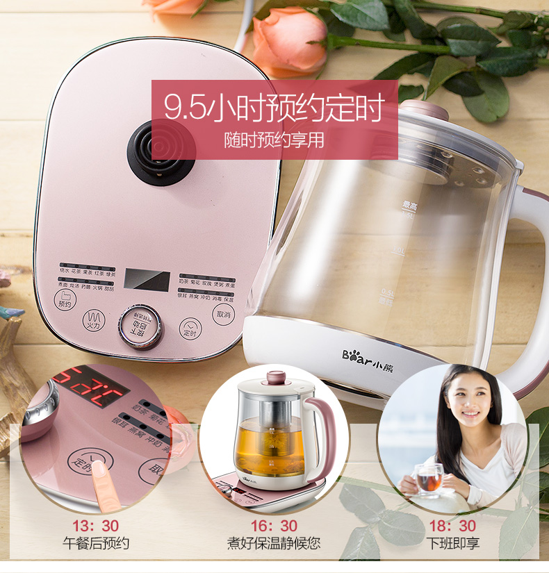 Health Pot Automatic Thickening Glass Multi-function Electric Kettle Teapot Home Tea Pot Health 17