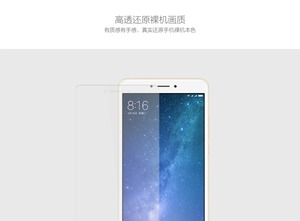 Image 4 - Xiaomi MAX 2 Original PET Film High Permeability Film Screen Protector Full Curved Film MAX2 (Not Tempered Glass) For Xiaomi MAX