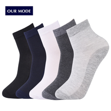 OUR MODE мужские летние удобные дышащие носки, тонкие хлопковые носки высокого качества, брендовые носки, 1 уп.=5 пар(China (Mainland))