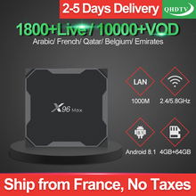 Arabic France Iptv X96 MAX Tv Box 4GB 64GB Android 8.1 With 1 Year QHDTV Code Morocco Netherlands Belgium Subscription