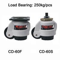 4PCS CD 60F S Level Adjustment MC Nylon Wheel And Aluminum Pad Leveling Caster Industrial Casters