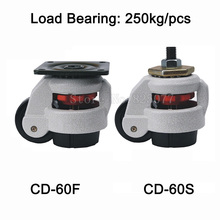 4PCS CD-60F/S Level Adjustment MC Nylon Wheel and Aluminum Pad Leveling Caster Industrial Casters Load Bearing 250kg/pcs JF1515