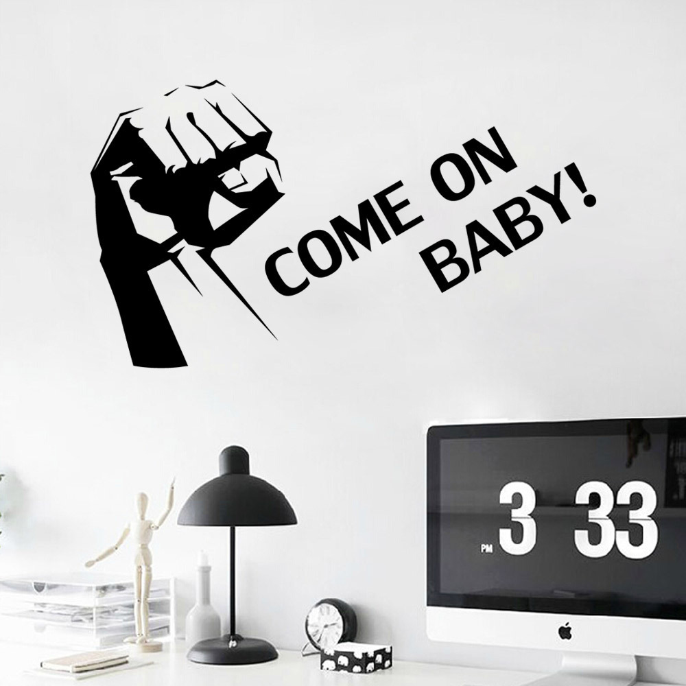 aliexpress com buy vinyl wall stickers home decor come on baby aliexpress com buy vinyl wall stickers home decor come on baby inspirational quotes wall art decals for kids room from reliable sticker wall decal