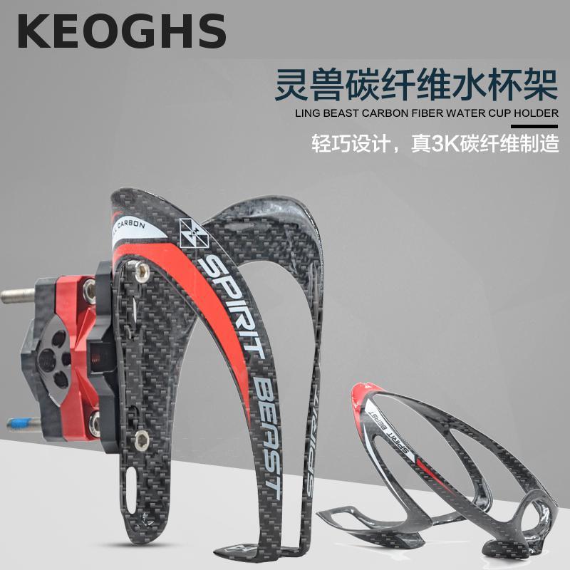 Keoghs мотоцикл подстаканник из углеродного волокна воды/напиток бутылка для размещения Хонда Ямаха Кавасаки КТМ Байк Скутер Сузуки