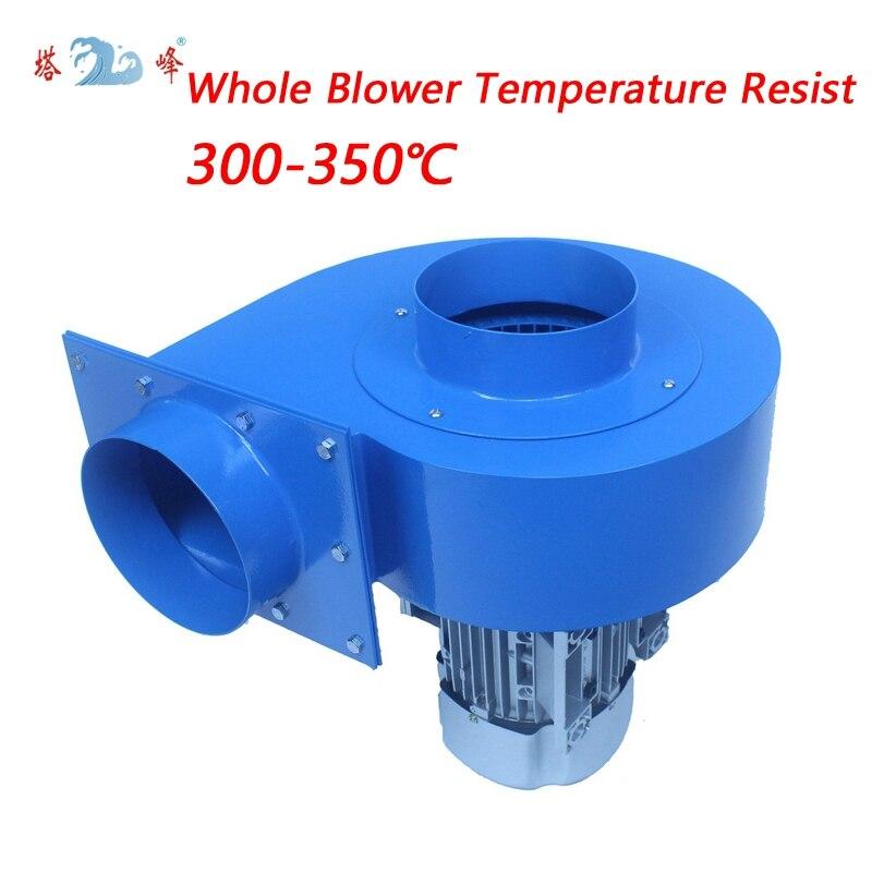 Haute pression 1500 w 15 cm diamètre conduit grand volume d'air industrielle supplémentaire résistant à la chaleur centfiugal ventilateur ventilateur chaleur fumée d'échappement