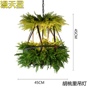Image 5 - LED Hanging Gardens of Babylon Plants Lamp Pots Potted Nordic Tom Creative Chandelier Lighting Bulb Art Pendant Lamp With Bulb