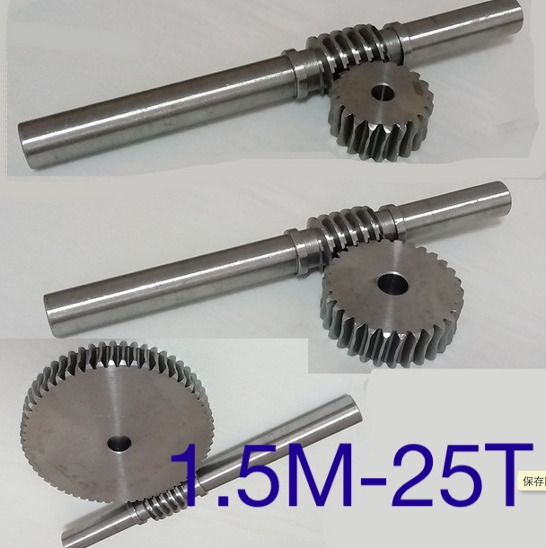 1.5M-25T Gear d:42mm 45-steel Precision worm gear transmission--gear rod L:230MM D:18MM william mark d performance based gear metrology kinematic transmission error computation and diagnosis isbn 9781118357880