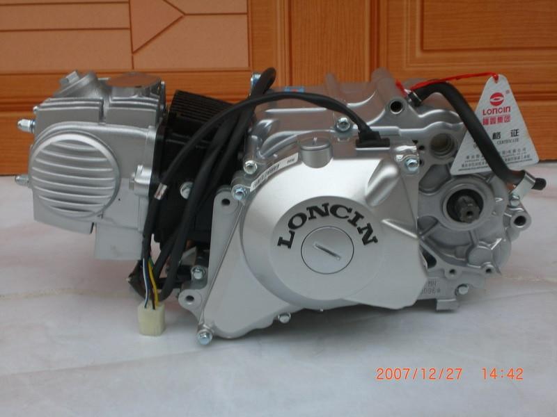 Loncin Engine 110 Electric Motor Horizontal 110 Engine In