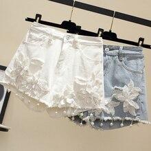 Korobov/джинсовые шорты с цветочными жемчужинами и аппликацией, Новое поступление, летние женские шорты с дырками, большие размеры, с карманами, шорты с высокой талией, 77741