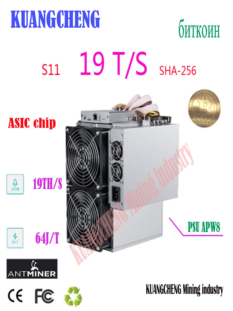 Used Old Bitcoin Mineral BITMAIN AntMiner S11 19T BCH BTC ASIC SHA256 Miner Better Than Antminer S9 Mining Z9 Mini L3 Litecoin