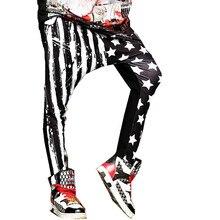 Solo ¡! nunca Hip Hop verano nueva gran estrella suelta Kawaii pantalones cortos Haren cintura elástica Sexy Jeans estampado Mujer Cool Streetwear