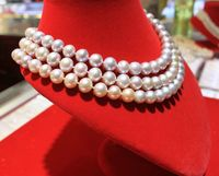 Hot sale new Style >>>>>New 7 8mm White Cultured Freshwater Pearl Necklace 72 Inch