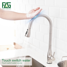 FLG Smart Touch Kitchen Faucets Stainless Steel Touch Inductive Sensor Faucet Dual Outlet Water Modes Sink Mixer Tap CP1025-33N