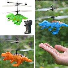 Вертолет Сенсор Летающий дистанционного Управление самолет дети света игрушки динозавр модель