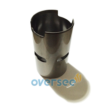 6E7 10935 00 00 Cylinder Liner sleeve 56MM for 9 9HP 15HP Parsun Yamaha Outboard boat