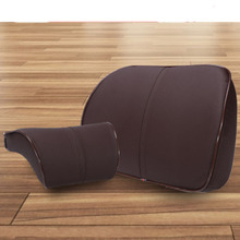 Adjustable Car Leather Headrest Neck Protection Pillow Cushion