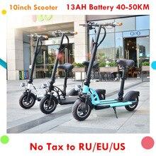 Новый мощный 10 дюймов Электрический самокат складной e-велосипед 500 Вт 35 км/ч складной ХОВЕРБОРДА с Скутеры LED 13Ah 10AH 7.8A