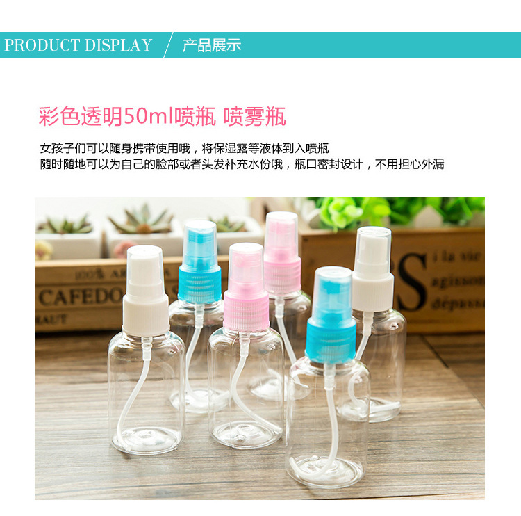 Refillable Portable Mini Perfume Bottle &Traveler Spray Atomizer Empty Parfum Bottle Scent Pump Case Make Up Tool 1pcs/lot PP02