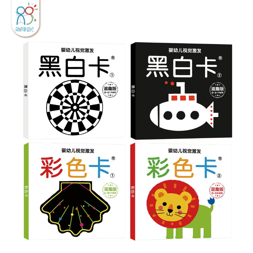 4pcs/set Black And White/ Color Cards For Preschool Educational Baby Visual Training Card Animal Cards 0-3 Ages