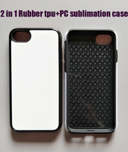 for iphone 7 2 in 1 sublimation case 2d tpu+pc protective case with printable aluminium metal insert plate 10pcs/lot
