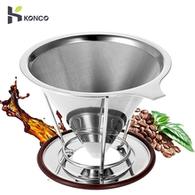 KONCO Stainless Steel Pour Over Coffee Dripper With Stand, Cone Filter Drip Maker, Reusable Brewer