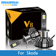 2 Pcs Car Headlight For Skoda Octavia 2 Citigo Rapid Fabia Superb H7 LED H4 LED H1 H7 H3 9005 8000LM CSP Chips Fog Light Bulb кружка rosanna princess mug