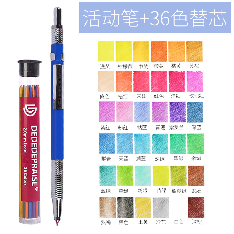 36 Colors  2mm Color Pencil Lead, 2.0mm Lead Refills For Mechanical Pencil