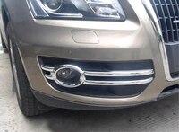 Lampa światła przeciwmgielne z przodu pokrywa zgrabna 2 sztuk dla Audi Q5 2008 2009 2010 2011 2012 w Bagażniki i boksy dachowe od Samochody i motocykle na