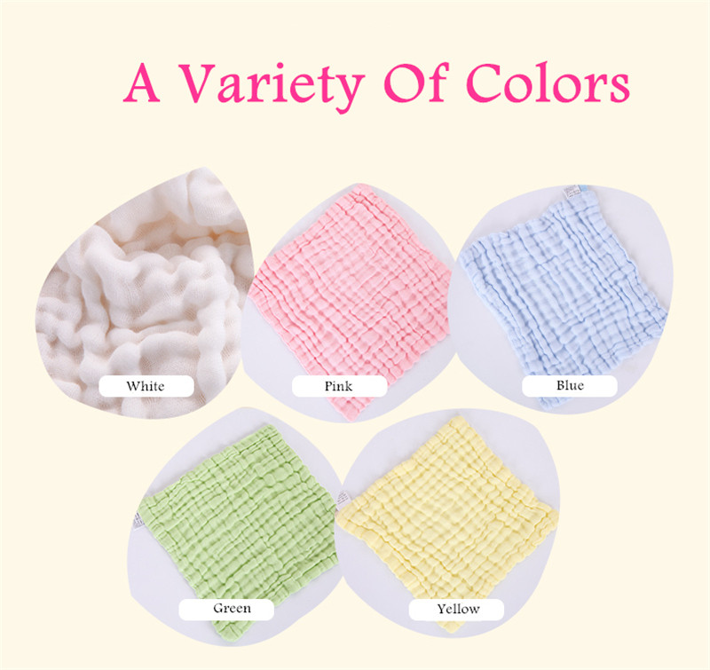 Cotton Baby Towel 21