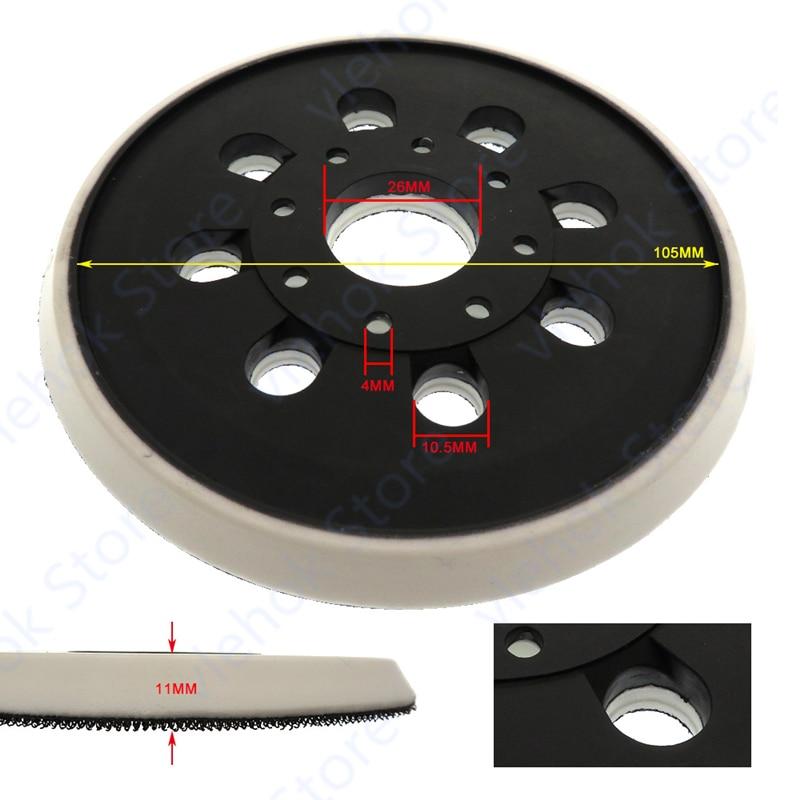 5 Inch 8 17 Hole Basis Orbit Sander Replace For BOSCH PEX 220A GEX 125-1 AE  GEX125-1AE GEX125-1A ROS10 ROS20VS RS035 PEX220A