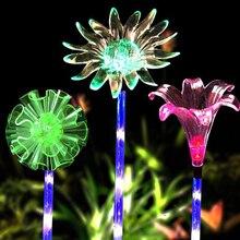 Солнечный цветок лилии на открытом воздухе, меняющий цвет, ландшафтный светильник, садовый декор. Светильник